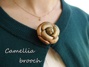 camellia1n
